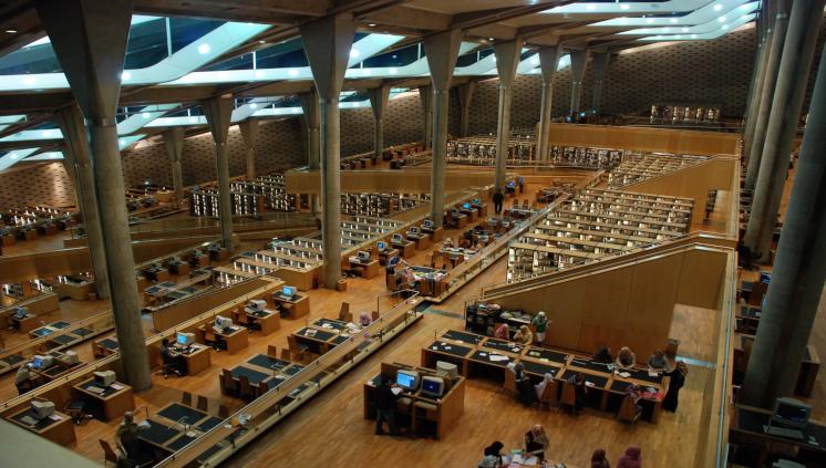 Conheça a ampla oferta de serviços e produtos do Sistema de Bibliotecas da Ufam